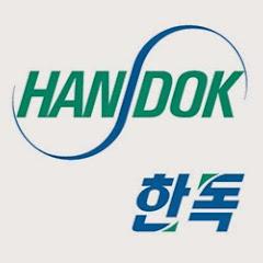 한독 - The Health Innovator