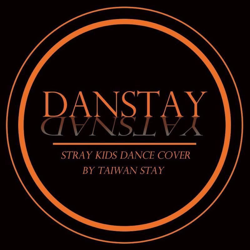 Logo for DANSTAY