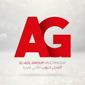 El Adl Group net worth
