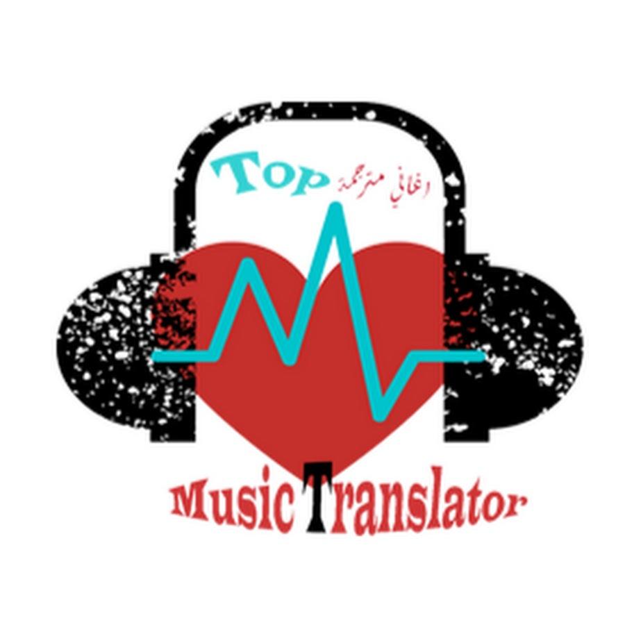 Top Music Translator Youtube