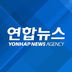 연합뉴스 Yonhapnews