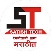 Satish Tech net worth