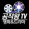 Hamat TV