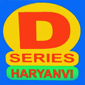 D Series net worth