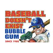 Baseball Doesn't Exist Avatar