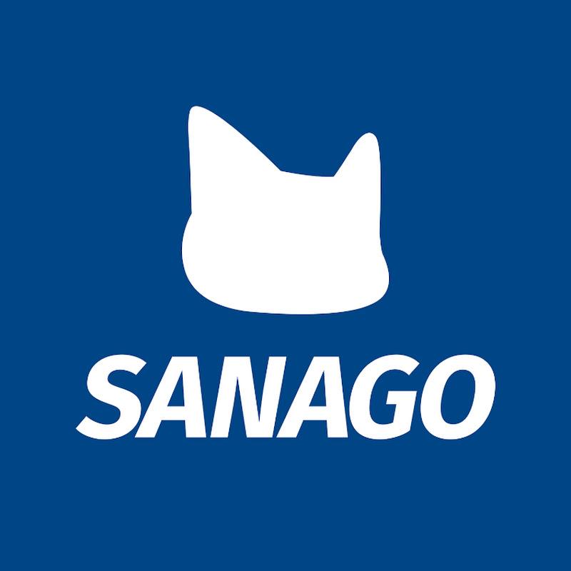사나고 Sanago