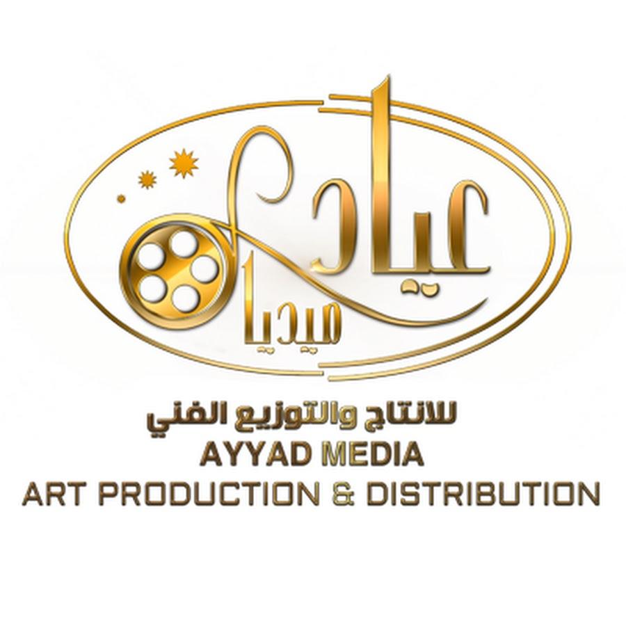 Ayyad Media | عياد