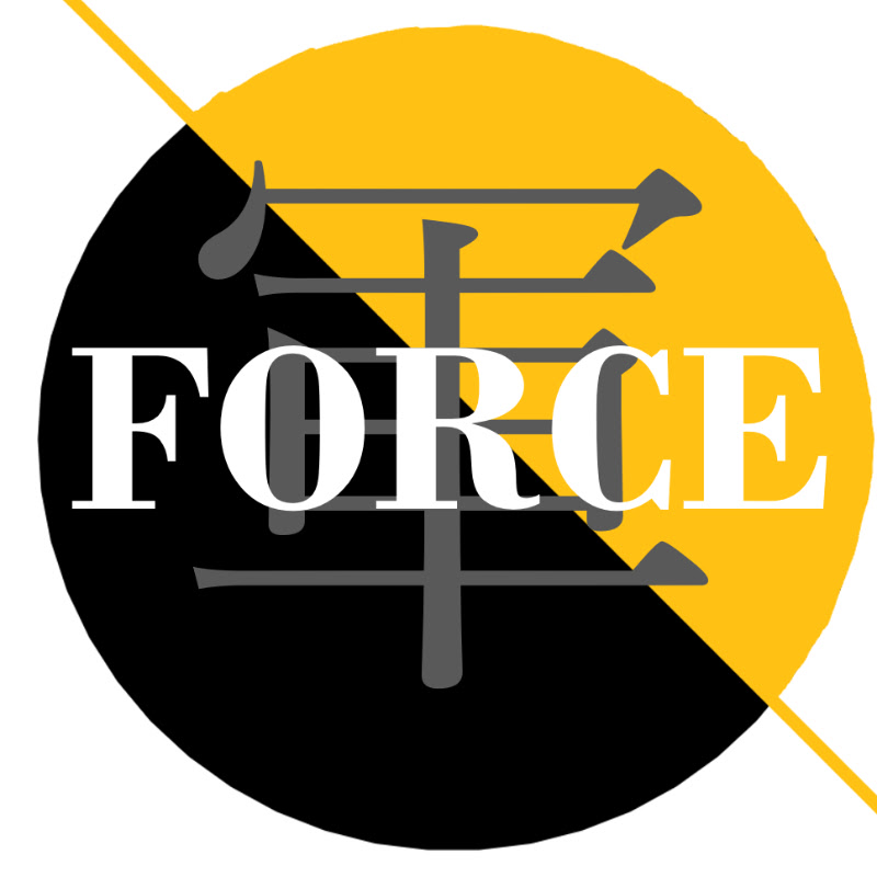 Logo for Force Dance Crew