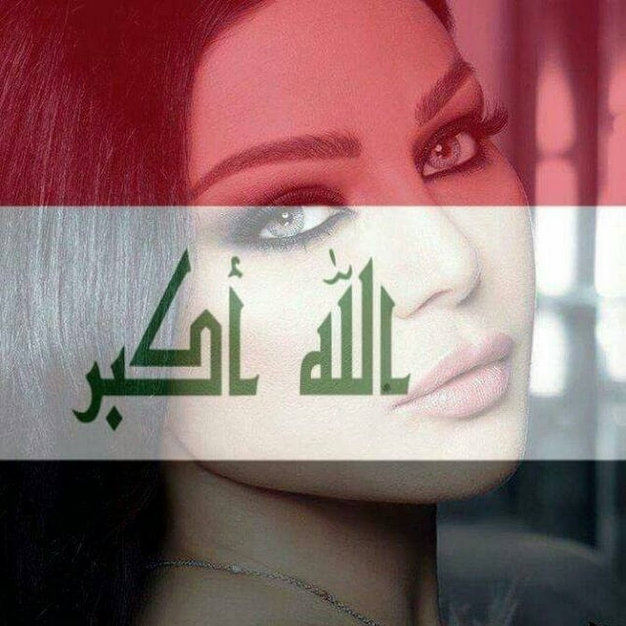 Haifa Holics IRAQ