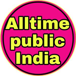Alltime Public India