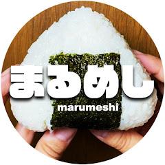 まるめし marumeshi