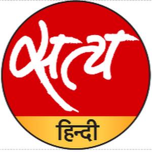 Satya Hindi सत्य हिन्दी