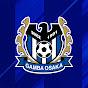 GAMBA-FAMiLY.NET【ガンバ大阪公式チャンネル】