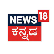 News18 Kannada Avatar