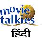 Movie Talkies हिंदी
