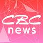 CBCニュース【CBCテレビ公式】