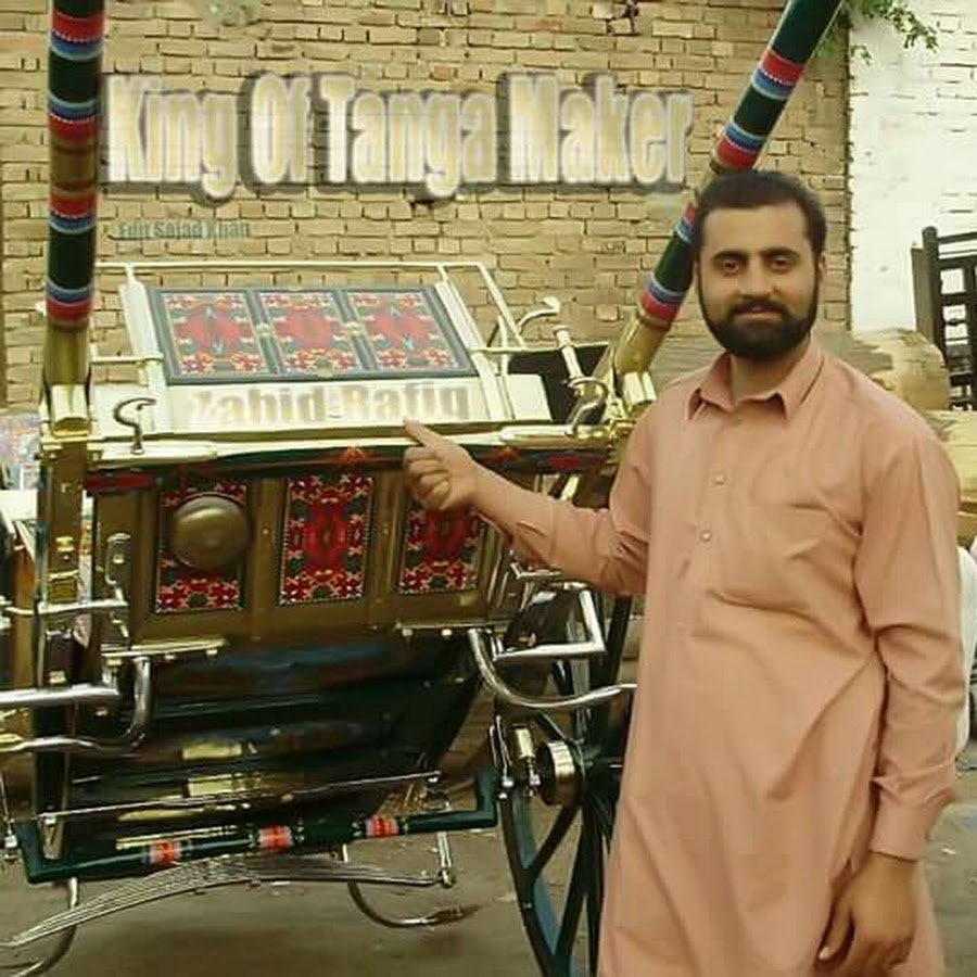 Zahid Rafiq Tanga Maker