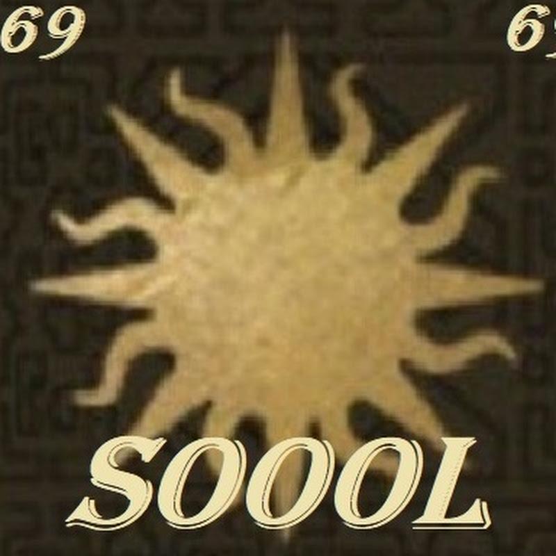 Soool Hash