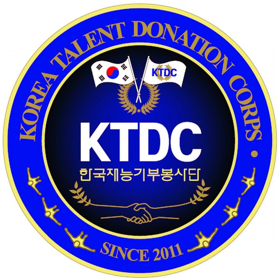 한국재능기부봉사단 KTDC-TV