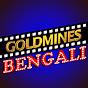 GoldminesBengaliMovies