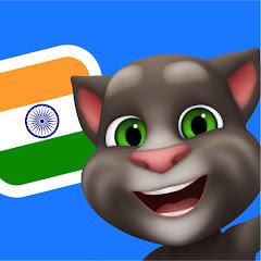 बातूनी टॉम और मित्र हिंदी