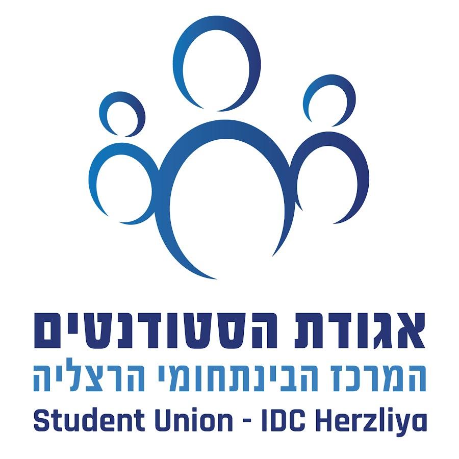 IDC Student Union אגודת