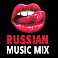 NEW RUSSIAN MUSIC MIX