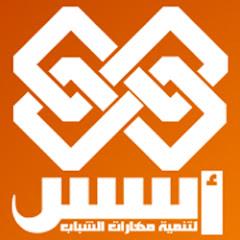 Osus Organization