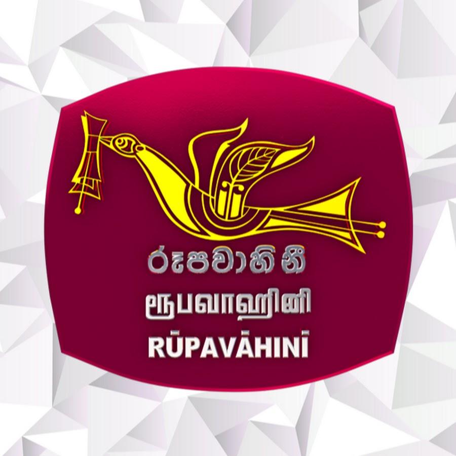 Sri Lanka Rupavahini