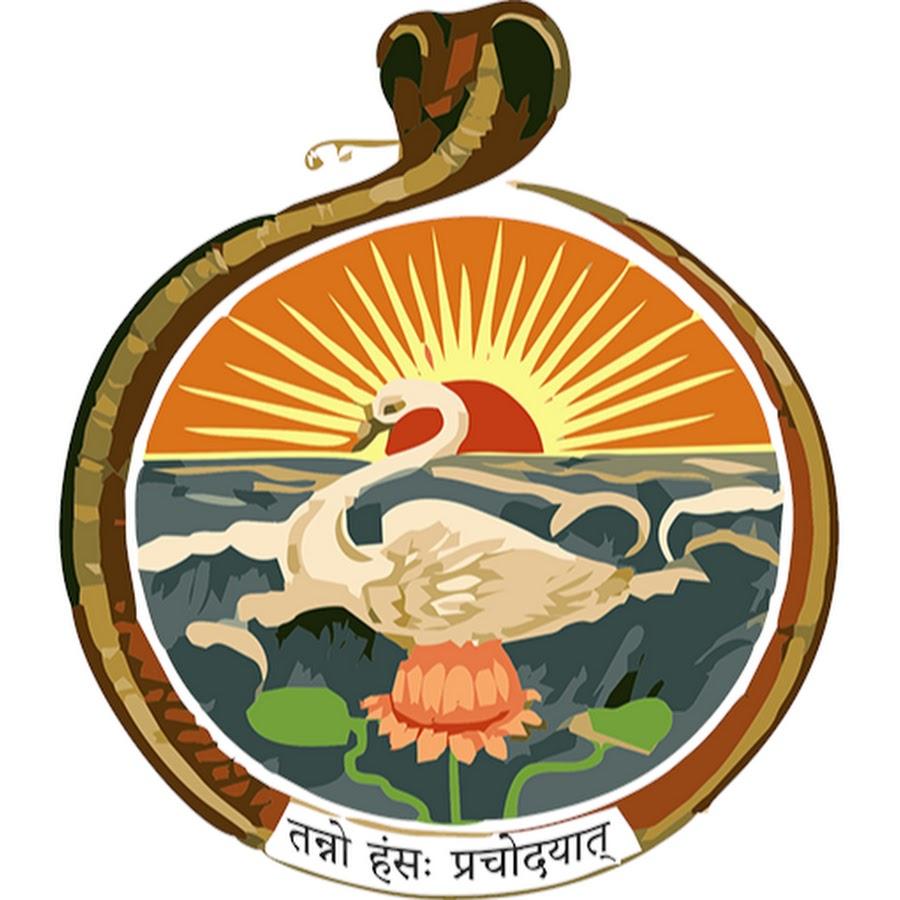 Ramakrishna Math, Belur