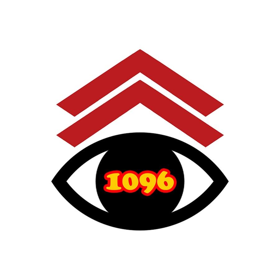 1096 Gang