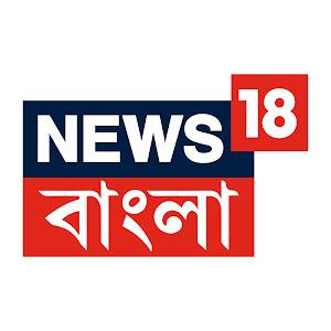 News18 Bangla