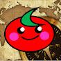トマトさんの食物史
