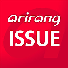 Arirang Issue