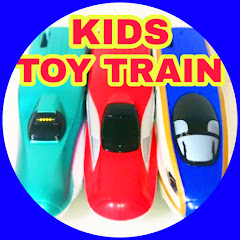 KIDS☆TOY☆TRAIN