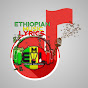 EthiopianMusicLyrics EML - Youtube