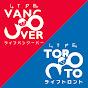 LifeVancouver/LifeToronto - カナダ・バンクーバー&トロント現地情報