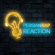 persian rap reaction Avatar