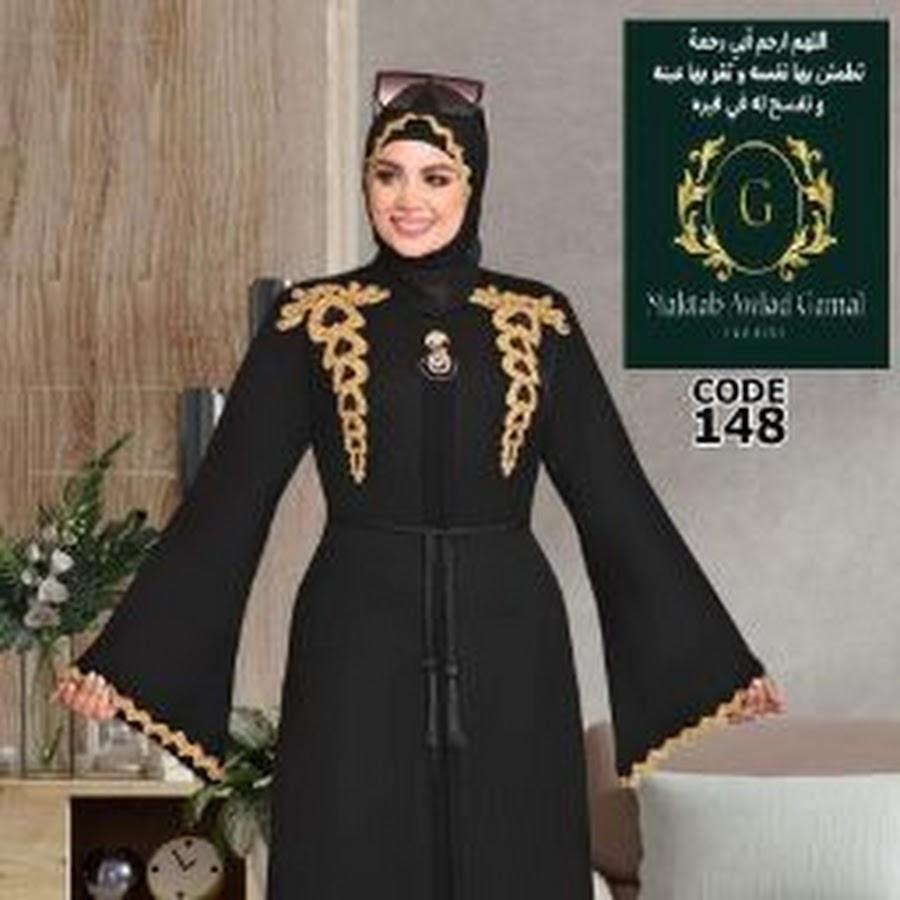 يمن Yemen درماdrama