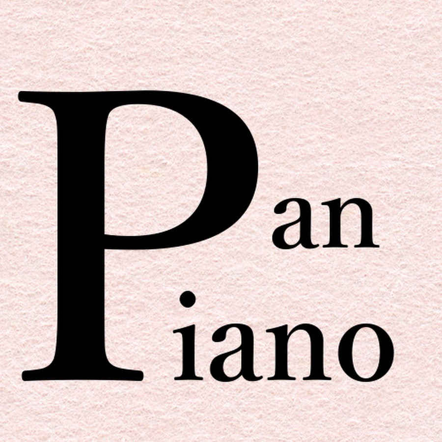 年齢 パンピアノ