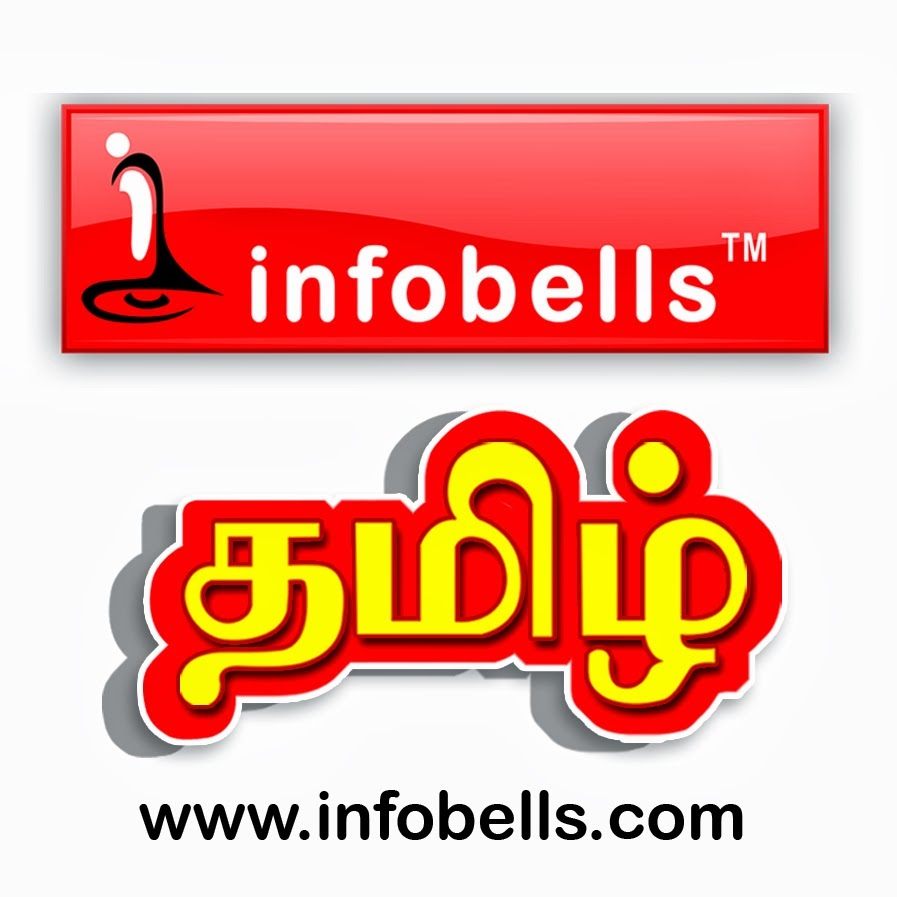 infobells - Tamil