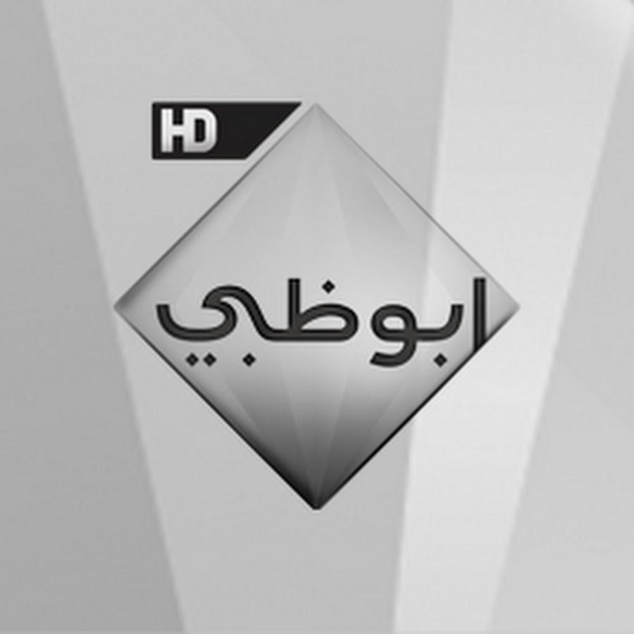 Abu Dhabi Tv Network Youtube
