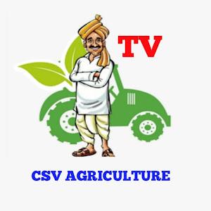 CSV Agriculture TV