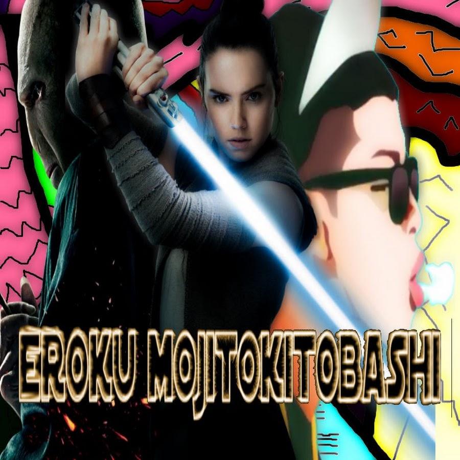 Eroku Mojitokitobashi