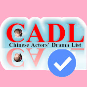 Chinese Actors' Drama list