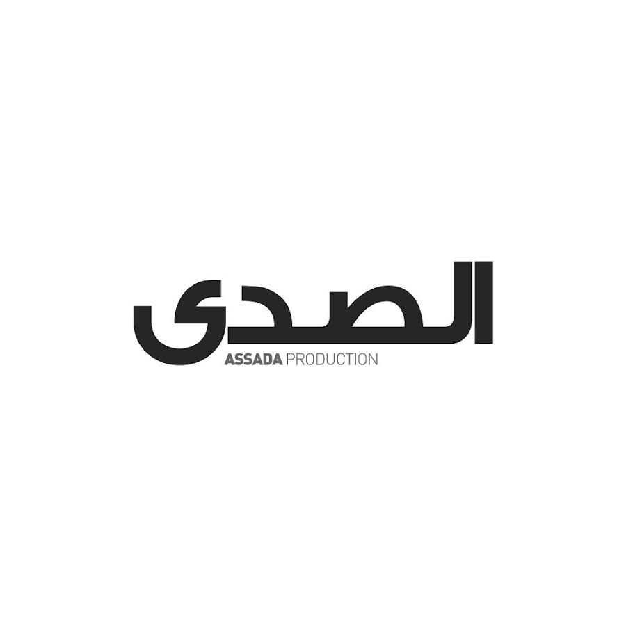 Assada Production