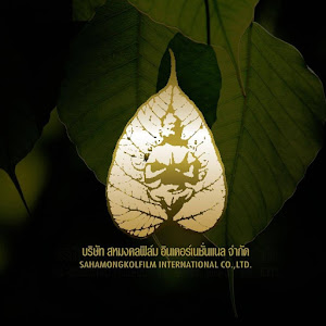 Sahamongkolfilmint YouTube channel image