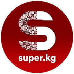 Super KG - Соңку кабар