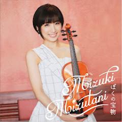 Mizuki Mizutani