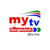 mytv Bangladesh net worth